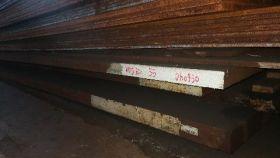 出售德阳约186.59吨高强度钢板