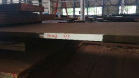出售德阳约17.7吨高锰合金钢板