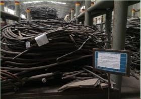 出售青白江废旧铝芯电缆(转炉与高炉区域拆除)约84.96吨