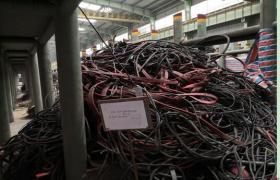 出售青白江废旧铜芯电缆(转炉与高炉区域拆除)约203.68吨