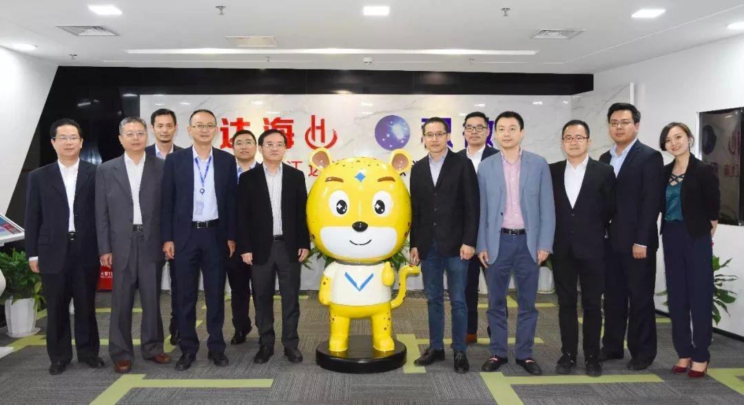 阿里巴巴集团领导到访乐虎国际游戏