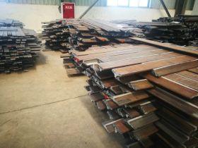 出售攀枝花约100吨重轨制品(轨底、轨腰)