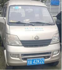 出售青白江报废车辆约102吨(共11辆)