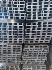 出售200吨型钢