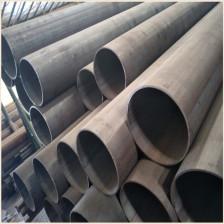 出售150吨管线管