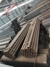 出售眉山约37吨废钢