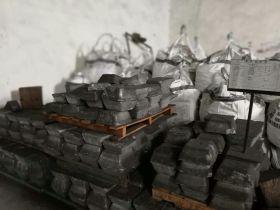 西昌钢钒公司预销售闲置锑锭约23吨