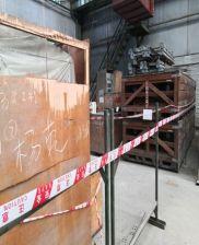 出售青白江原工程物资(工转备)备品备件资产约118.13吨