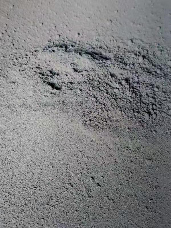 除尘灰(含钛).jpg