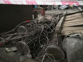 出售青白江报废含铜物资约20吨